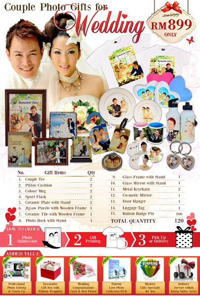 Wedding Gift Leaflet
